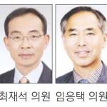 """""""완충녹지·어촌민박 규제 완화 방안을"""""""
