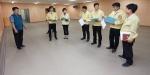 춘천시의회 지진대피시설 점검