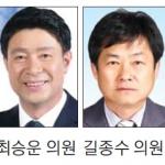 """""""주택용 소방시설 설치 적극 홍보"""""""
