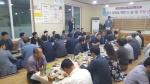 홍천군번영회 민관군 초청 간담회