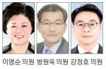 """""""도시공원 조성 시민 여가공간 제공을"""""""