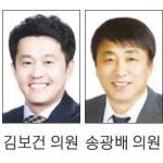 """""""인사채용 비리 관리감독 강화해야"""""""