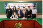 홍천 양질 교육환경 조성 협약