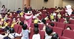 양구 어린이 인형극 공연