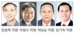 """""""통학차량내 아동 확인장치 도입해야"""""""