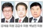"""""""기업형 축사 문제 대책 필요"""""""