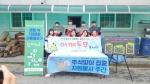 평창 어깨동무봉사단 환경캠페인
