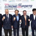 2018 DSI 국제드론스포츠 챔피언십 성료