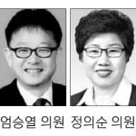 """""""다자녀가구 학생 해외어학연수 기회 줘야"""""""