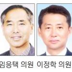 """""""지역학교 전통계승교육 프로그램 확대"""""""
