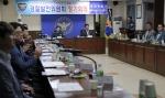 홍천경찰서 3분기 정기회의