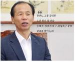 """"""" 평화체제 모색 회담, 분단 최대 희생자 강원도민에 큰 의미"""""""