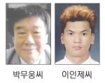 속초시문화상 박무웅·이인제씨 선정