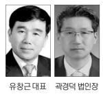 남북정상회담에 개성공단 재개 '기대'