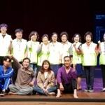 세계 자살예방의날 기념  '죽기,살기' 공연