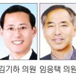"""""""북방물류연구지원센터 존립여부 고민을"""""""