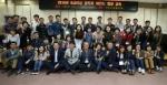 홍천 간부공무원 마인드함양 교육