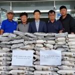 한국쌀전업농중앙연합회 쌀 기탁