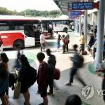 '고향 앞으로'…강원 터미널·역 귀성인파로 분주
