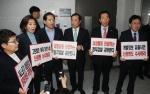 압수수색 규탄하는 한국당 지도부