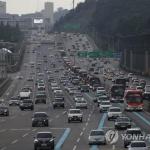 고속도로 정체 풀려…내일 새벽부터 '귀경 전쟁'