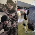 추석 극장가 승자는 '안시성'…300만명 돌파