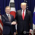 한-미 정상회담, '기념촬영'