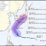 매우 강한 태풍 '짜미' 일본 쪽으로…한국 영향 적을 듯