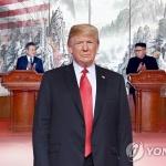 """日언론 """"북미정상회담 장소 판문점·서울 부상…10월 가능성"""""""