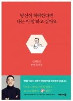 [이주의 새책] 딱딱한 헌법 유쾌하게 풀어내
