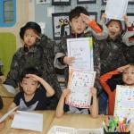 국군의 날 어린이집 군장병 위문편지 쓰기
