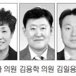 """""""토성면 건축 민원 중재 역할 철저히 해야"""""""