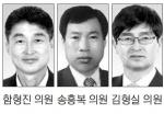 """""""공공비축미 매입 물량 추가 배정 노력"""""""