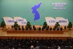 10·4 선언 11주년 민족통일대회 개회