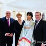 슈뢰더-김소연 결혼식 참석한 슈타인마이어 독일 대통령 내외