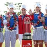 한국, UL 인터내셔널 크라운 우승
