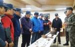 양구군재향군인회 유해발굴 현장방문