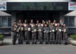 육군 8군단 불우 전우돕기 모금활동