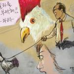[김유정 신인문학상 단편소설 당선작] 판타스틱 엘라