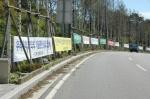 평창올림픽 기념관 축소 추진, 주민 반발