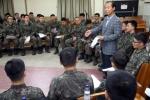 최 지사, 평화지역 문화프로젝트 군장병 간담회