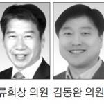 """""""이동목욕차량 동절기 대책 강구 필요"""""""