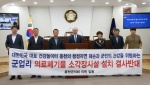 """홍천군의회 """"군업리 의료폐기물 소각장 반대"""""""