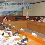 속초시 통합자원봉사지원단 회의