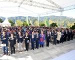 동학농민혁명 기념대회