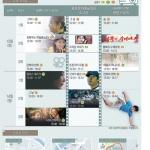 스크린으로 전하는 ' 평화' 평창올림픽 온기 잇는다