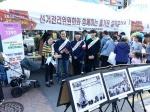 속초시선관위 캠페인