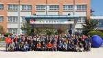 춘천교대부설초 총동문체육대회