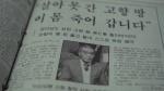 """""""어린시절 서랍에서 발견한 구겨진 신문, 영화 시초"""""""