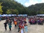 '지역발전 기원' 읍·면·동 화합한마당